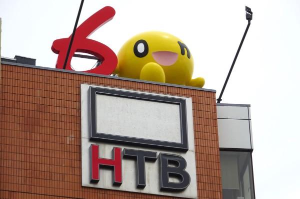 HTB onちゃん