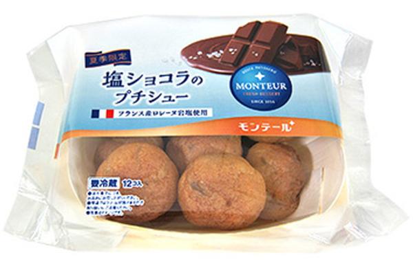 12P「塩ショコラのプチシュー