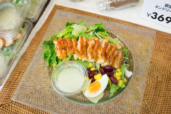 タンドリーチキン風サラダ