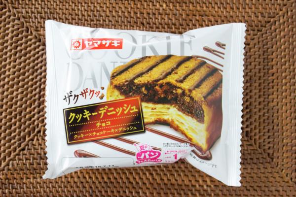 山崎製パン「クッキーデニッシュ(チョコ)」