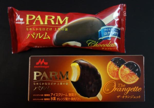 PARMチョコレートとPARM ザ・オランジェット