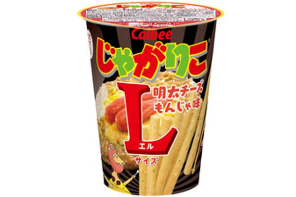 コンビニ限定じゃがりこ『明太チーズもんじゃ味(Lサイズ)』が新登場!