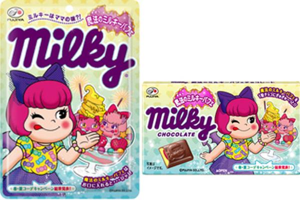 魔法のミルキーシリーズ第二弾!キャンディとチョコレートのパフェ味をコンビニ限定で販売