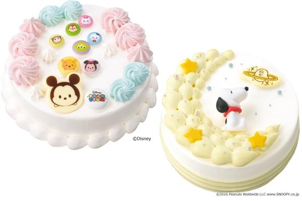 サーティワンから可愛いキャラクターアイスクリームケーキ 「'ツムツム' ホップステップワールド」 「'スヌーピー' シャイニームーンライト」が新登場!