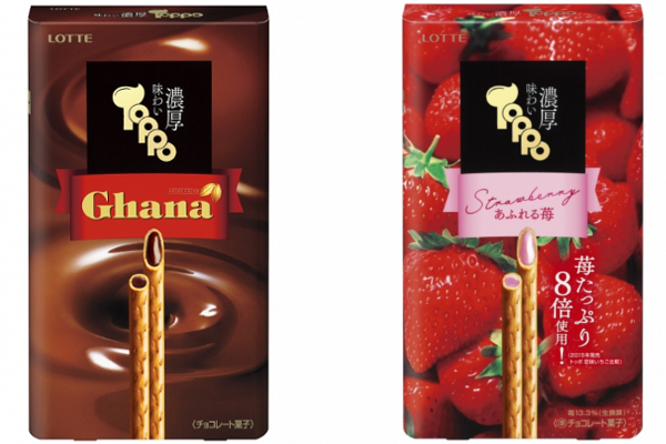 ロッテから新トッポ! 『味わい濃厚トッポの<ガーナ>と<あふれる苺>』の2種類を新発売!