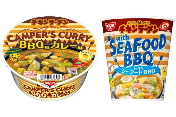 「チキンラーメンどんぶり BBQ風カレー味」「チキンラーメンビッグカップ withシーフードBBQ」