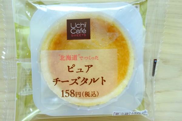 チーズタルト パッケージ