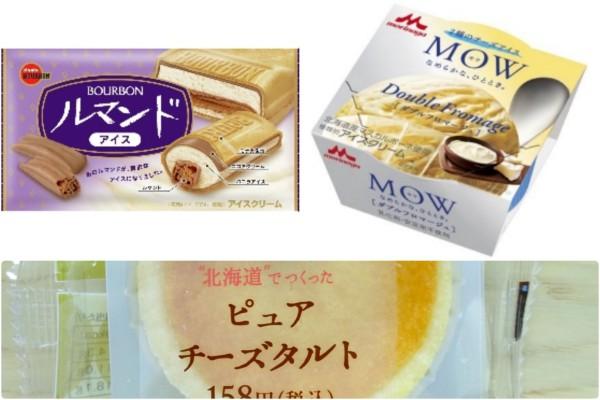 """今週もチーズ味の勢いが止まらない!:みんなが""""食べたい""""新商品ランキング"""