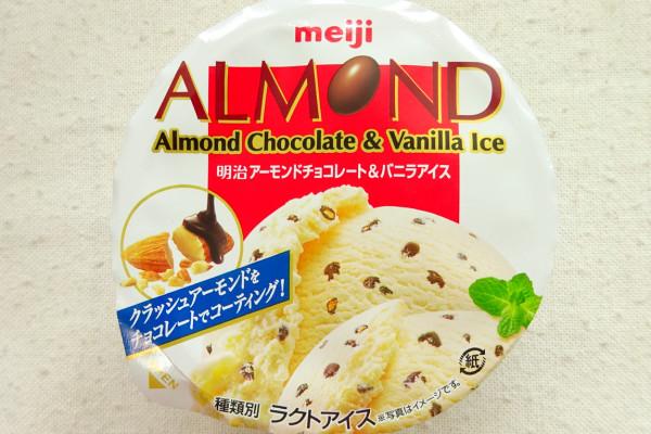 アーモンドアイス パッケージ