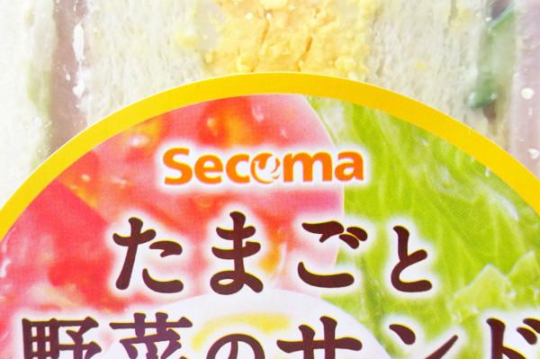 セコマ ロゴ
