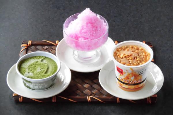 なつかし定番かき氷と、セブン-イレブン「抹茶練乳氷」、ローソン「キャラメル氷」