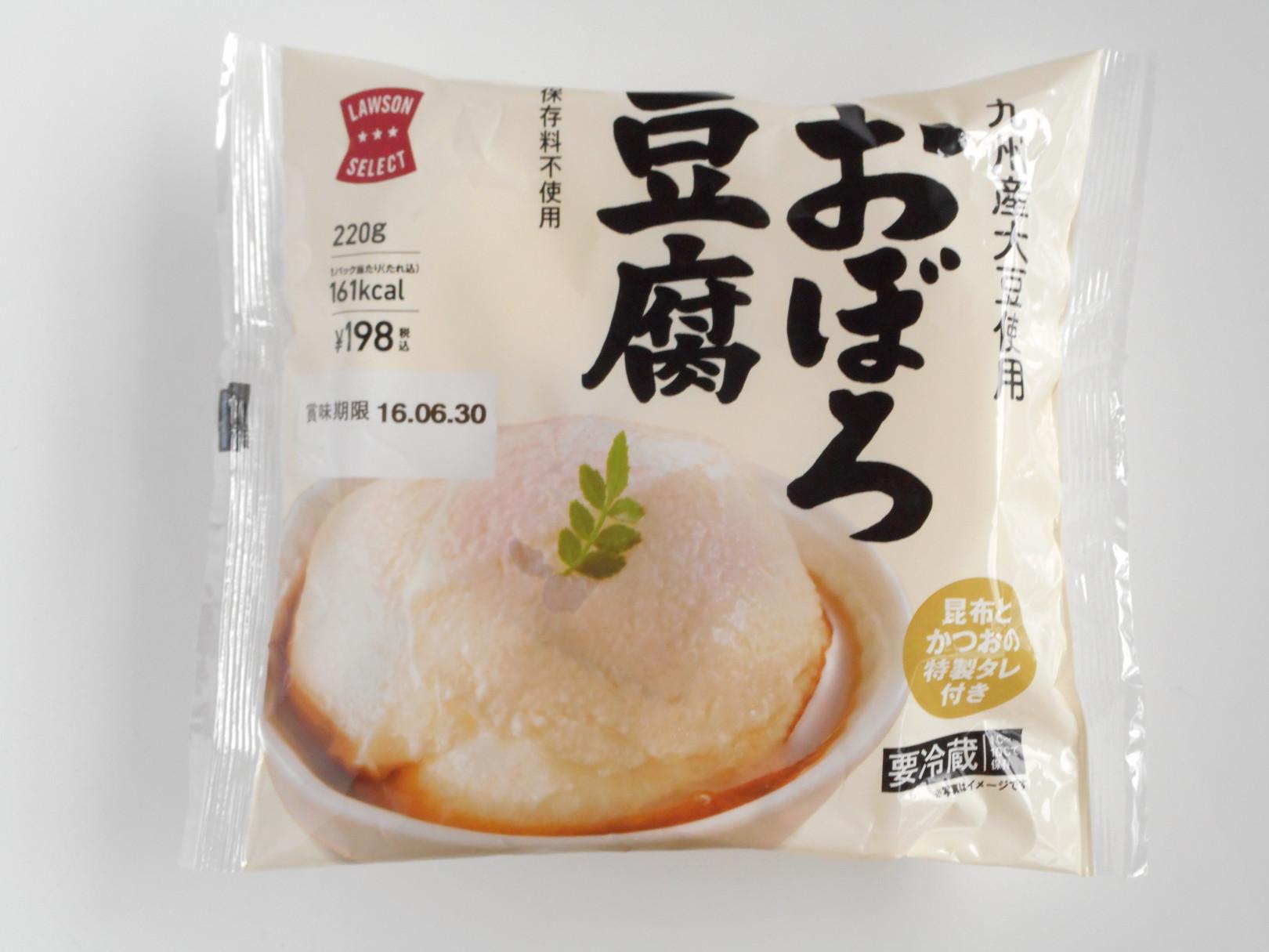 ローソンおぼろ豆腐