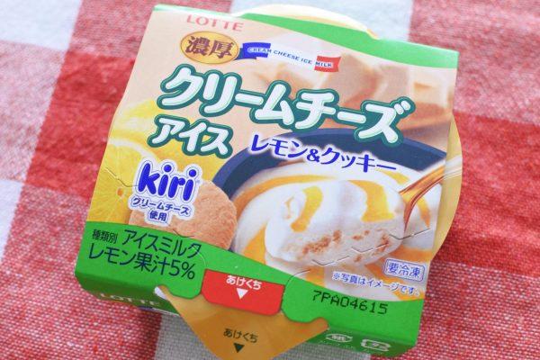 濃厚クリームチーズアイス レモン&クッキー パッケージ
