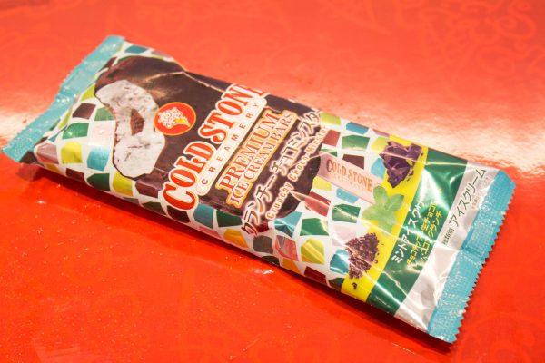 コールドストーン チョコミント