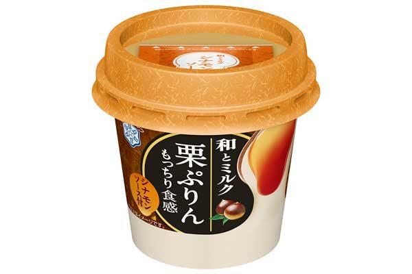 もっちり和風デザート「和とミルク」から生八つ橋のような味わいの「栗ぷりん」が新登場