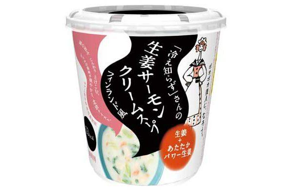 秋冬ランチの定番になりそう! 「冷え知らず」さん新作は「生姜サーモンクリームスープ フィンランド風」