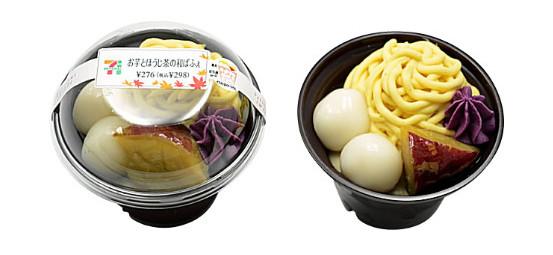 ファミマ「安納芋のタルト」など:新発売のコンビニスイーツ