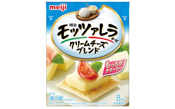 もっちりクリーミー♪「明治モッツァレラチーズ クリームチーズブレンド」