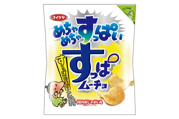 コイケヤ「めちゃめちゃすっぱいすっぱムーチョ す~っぱいビネガー味」