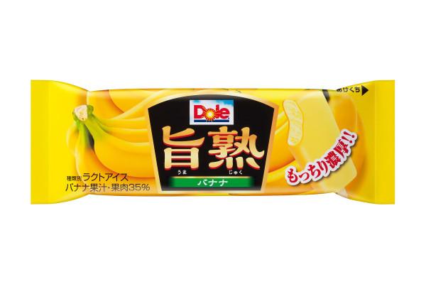 ロッテ「Dole(ドール)Ⓡ 旨熟バナナ」