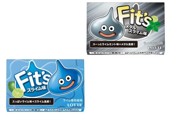 ロッテ「Fit's<スライム味>」「Fit's<メタルスライム味>」