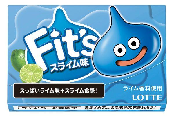 「Fit's<スライム味>」