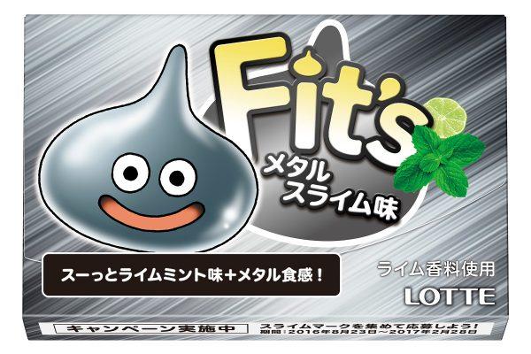 「Fit's<メタルスライム味>」