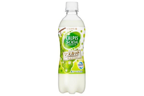 アサヒ飲料「『カルピスソーダ』マスカット」
