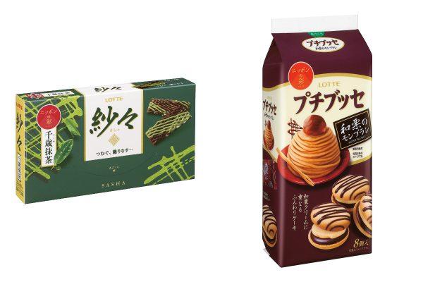 ロッテ「ニッポンの彩(いろどり)」シリーズ