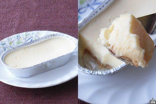クリームチーズ約50%使用のコクと程よい酸味がある生地を、アルミ容器でじっくり低温焼成させたチーズケーキ。