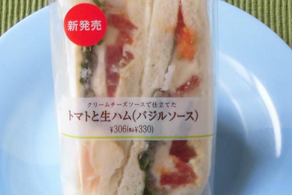 トマト、生ハム、クリームチーズを挟んだカプレーゼ風のサンドイッチ。
