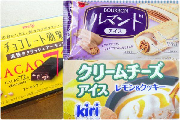 """全国発売して欲しい! 「ルマンドアイス」が人気すぎる!:みんなが""""食べたい""""新商品ランキング"""