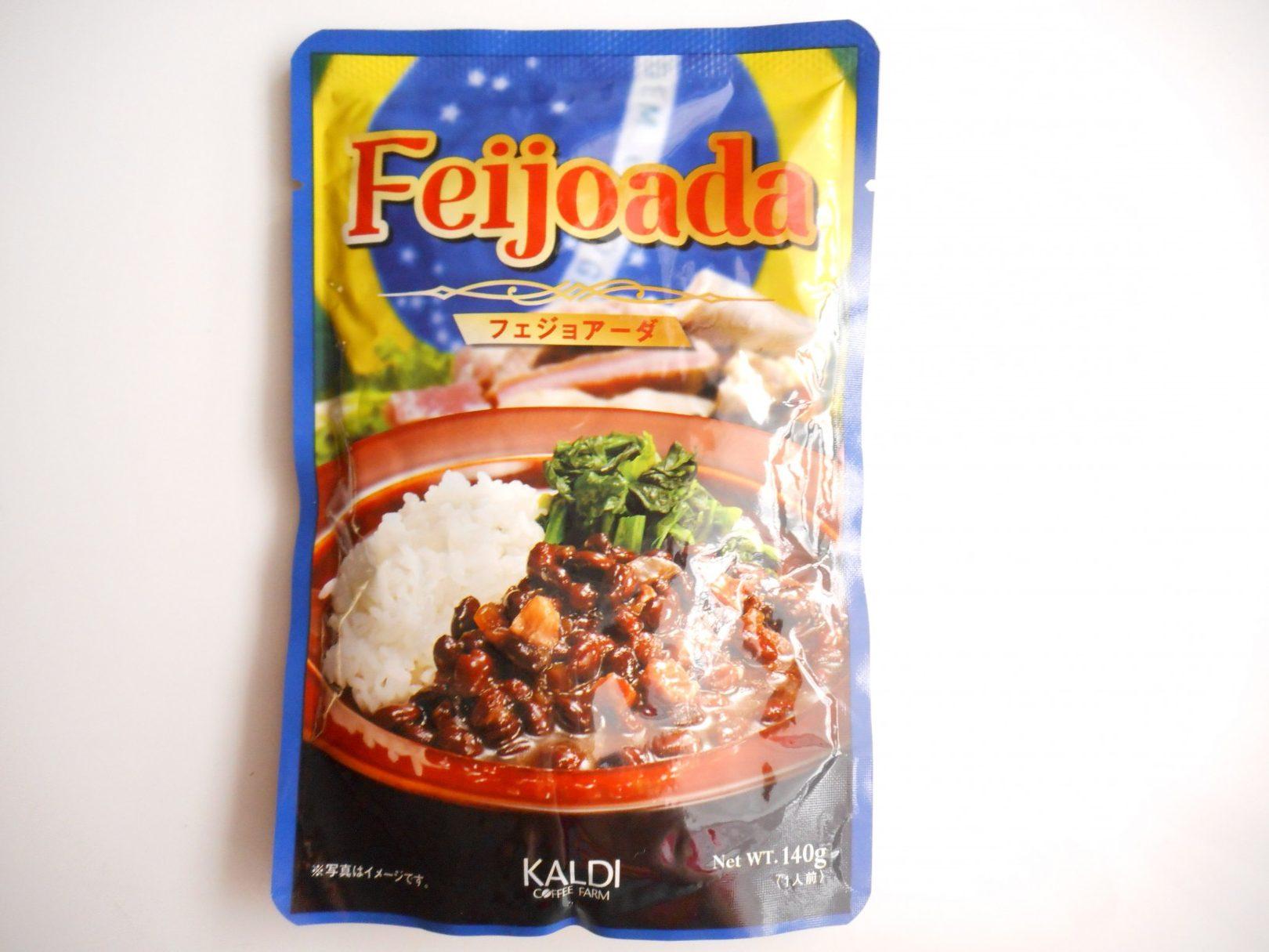 ブラジルの異国情緒溢れるパッケージ。1人前 税込288円。期間限定商品です。