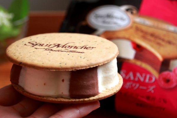 バニラクリームとラズベリーチョコクリームが交互に♪