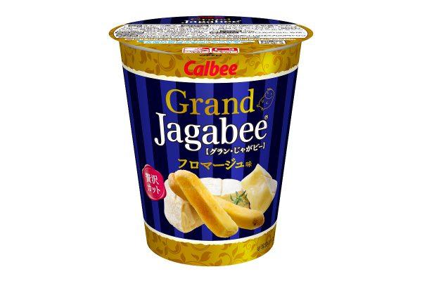 「Grand Jagabee フロマージュ味」