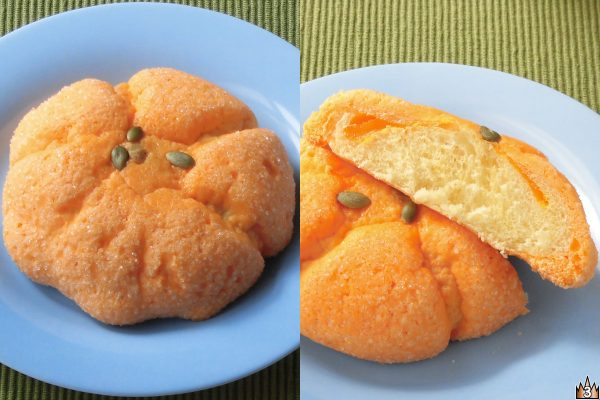 北海道えびすカボチャ入りクリームを包み込んでかぼちゃのような姿に焼き上げた風味豊かなメロンパン。