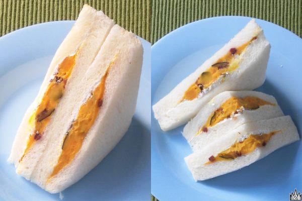 はちみつ、クランベリー、アーモンド入りのパンプキンサラダとホイップを挟んだスイーツ仕立てのサンドイッチ。