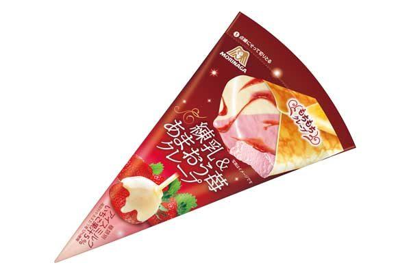 ローソン「ダックワーズサンドアイス バニラ」ほか:新発売のおやつ
