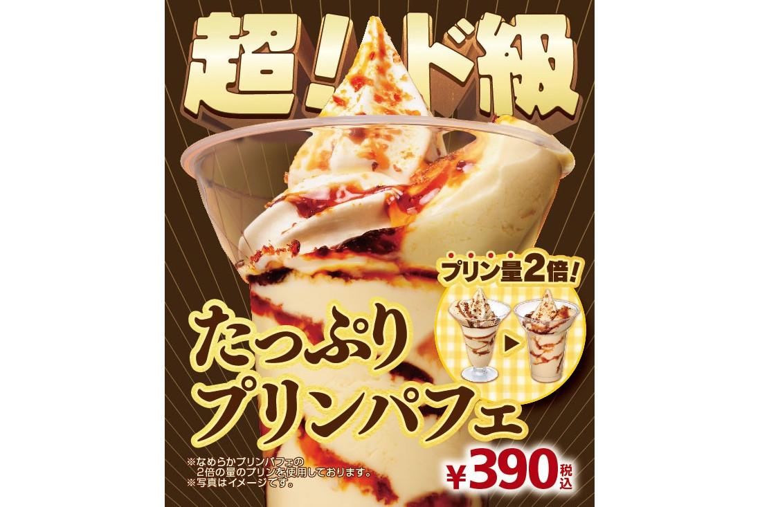 セブン「トナカイのチョコムースケーキ」ほか:新発売のコンビニスイーツ