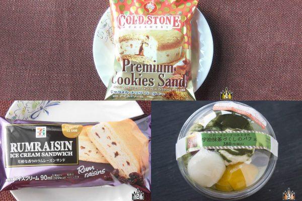 3位:ローソン「宇治抹茶づくしのパフェ」、2位:セブン-イレブン「セブンプレミアム ラムレーズンサンドアイス」、1位:セブン-イレブン「コールド・ストーン・クリーマリー キャラメル ナッツ パーティ」