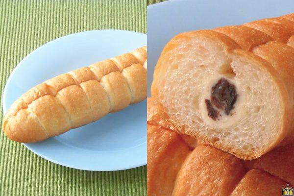 ラム酒漬けのカリフォルニアレーズンとバター入りクリームを混ぜ合わせ、香ばしく焼き上げたフランスパンにサンドしたもの