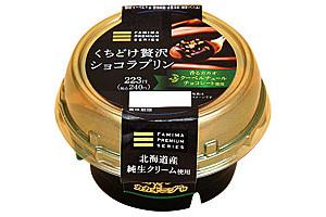 セブン「ざくざく食感チョコシュー」ほか:新発売のコンビニスイーツ