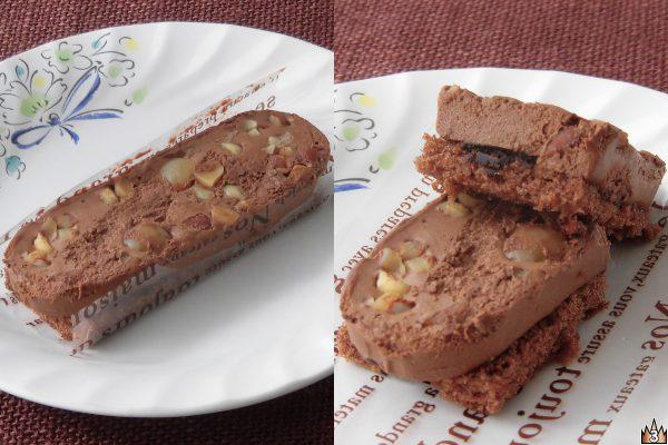 フランス産高級チョコも使って濃厚な、ザクザクナッツたっぷりのガトーショコラ