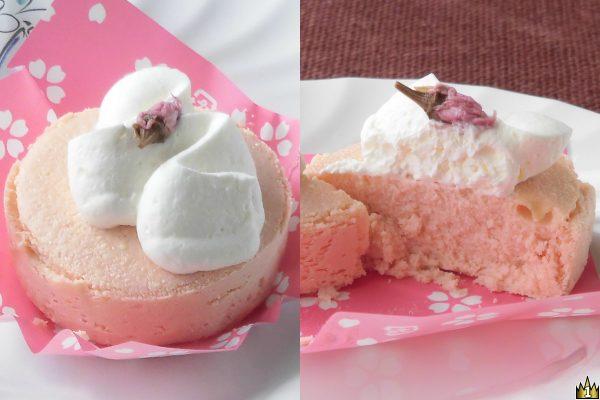 食感ふんわり桜の香りほんのり、桜色のスフレタイプチーズケーキ。