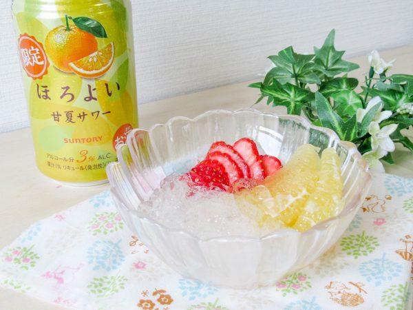 大人かわいい☆旬の柑橘系チューハイでアルコールゼリーを作ろう!