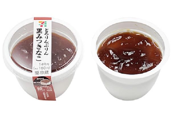 ファミマ「ソイスタイル クリーミー豆乳タルト」ほか:新発売のコンビニスイーツ
