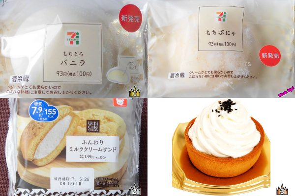 3位:ファミリーマート「クリーミー豆乳タルト」、2位:ローソン「ふんわりミルククリームサンド」、ピックアップ:セブン-イレブン「もちぷにゃ」、1位:セブン-イレブン「もちとろバニラ」