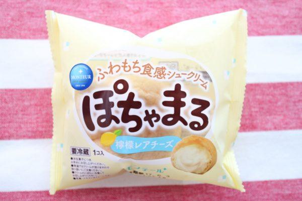 【レモンとレアチーズ♪】モンテール「ぽちゃまる 檸檬レアチーズ」は後味さっぱり爽やかシュークリーム!