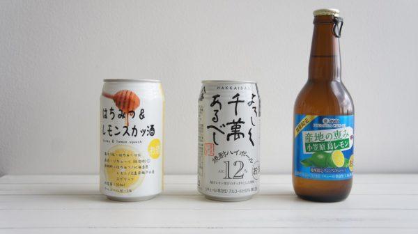 【夏にサッパリ】香りと酸味がうれしい! プレミアム「レモンチューハイ」飲みくらべ