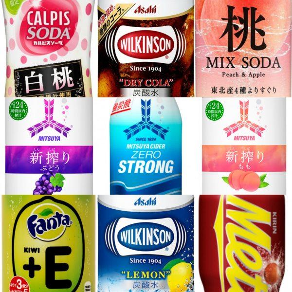 炭酸飲料ランキング2017年上半期!コーラ味のカロリーゼロドリンクが凄い!